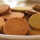 ポイント5倍!!豆乳おから100%クッキー2箱分!【砂糖・小麦粉ゼロ♪】カタうMAX!!ホオリイの豆乳おから100%クッキー…