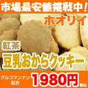 Tea_01_02