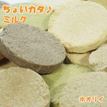 【500円引きクーポン配布中】【グルテンフリー】ちょいカタ!ミルクおから100%クッキー(900g)【低糖質】