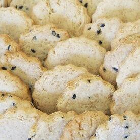 芸人が劇ヤセTVで大人気! ふすま たっぷり♪全粒粉の豆乳おからクッキー◎◎からだにやさしい◎◎ふすまクッキー【クッキー同梱3個以上のご注文で送料無料】低炭水化物