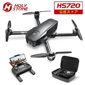 【スーパーDEAL】Holy Stoneドローン GPS搭載 折り畳み 4K広角カメラ付き ブラシレスモーター 収納ケース付き フライト時間26分 オートリターンモード フォローミーモード オプティカルフロー 高度維持 ヘッドレスモード 2.4GHz モード1/2転換可 国内認証済み HS720 黒