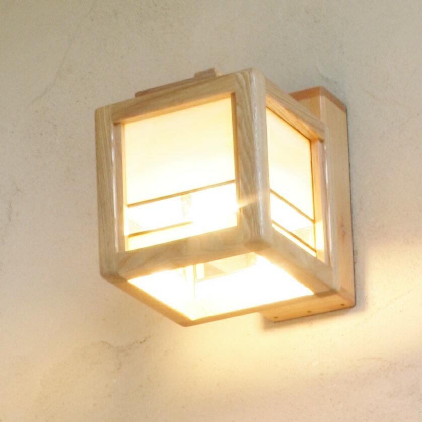 cobaブラケット 軒下用 【返品不可】 3万円以上で送料無料|店舗照明・リノベーション照明・リフォーム照明