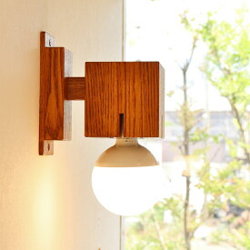 hom cubra ブラケットライト 木製 LED 階段照明 通路照明 明るい