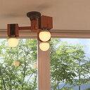 hom cubu3 木製 3灯 ペンダントライト LED 8畳 10畳 子供部屋