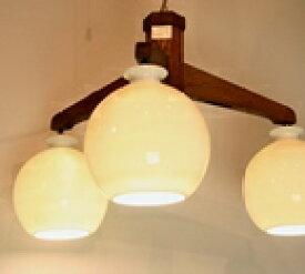 hom 白磁丸3 木製 陶器 3灯 ペンダントライト LED 6畳 和風モダン