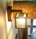 hom Houzestendブラケット ブラケットライト 木製 LED ステンドグラス