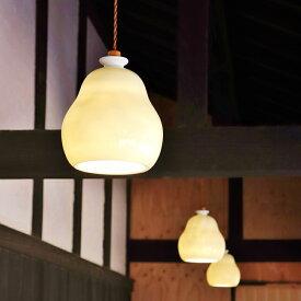 hom le france ペンダントライト LED 陶器 和風照明 洋ナシ
