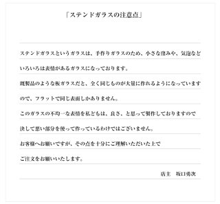 ペンダントライトled照明ステンドグラス【kobako】
