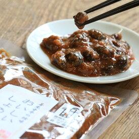 おいしいしょうゆ豆 150g×5 醤油豆 麹加工品 発酵食品 しょうゆ麹 漬物 長野の郷土食 しょうゆ漬け ギフト 贈答品 のし 熨斗 のし名入れ ラッピング 包装 長野 食品 食べ物 常温 ご飯のお供に 北信濃