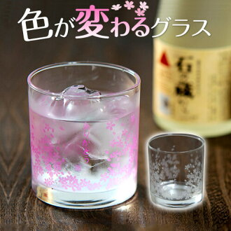 "Honbo distillery limited goods ""thank you glass blossom '"