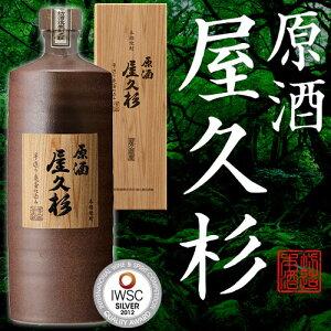 【エントリーで ポイント+13倍】 芋焼酎 原酒 屋久...