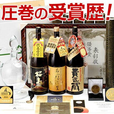 圧巻の受賞歴IWSC金賞&最高賞20年連続受賞鑑評会受賞