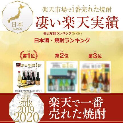 楽天グルメ大賞5年連続受賞累計約9万セット