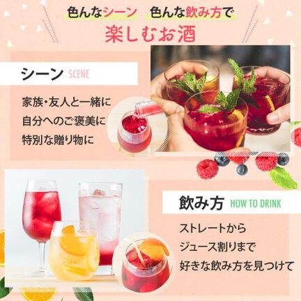 色の変わるグラス付サングリアセット屋久島サングリアパッション赤&白ワイン2本セット