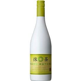 抹茶リキュール MARU MATCHA 20度 750ml [ まる抹茶 本坊酒造 / 抹茶 リキュール / 包装不可 ] 【本坊酒造 公式通販】