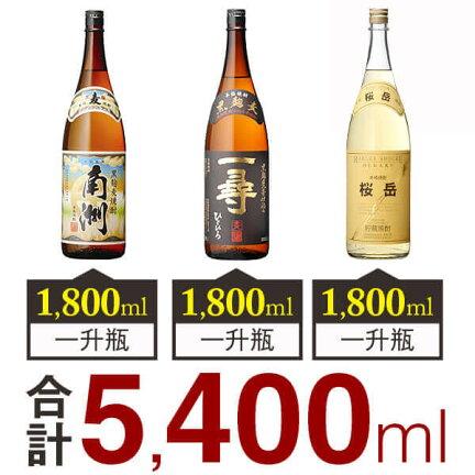 1800ml6113円送料無料