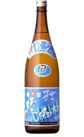 甲類焼酎 宝星 25度 チューハイ専用 1800ml [ 本坊酒造 焼酎 / 鹿児島県 / 酎ハイ用 / 一升瓶 ] 【本坊酒造 公式通販】