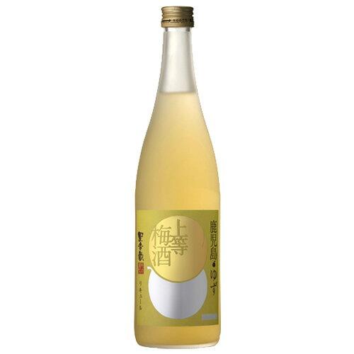 梅酒 上等梅酒 ゆず梅酒 10度 720ml [ 包装不可 / 本坊酒造 梅酒 / 鹿児島県 ]