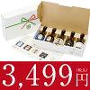 专业选择的李子酒集的酒 [真实 x 正宗] 喝梅酒相比要设置 300 毫升 5 件礼品盒 [弘博梅花酿酒的缘故提出了迷你瓶 / 喝比较礼品套装 /] [与玻璃现在] / 02P28Sep16