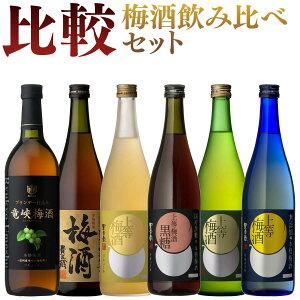 【ママ割 P+4倍】 日本の梅酒 720ml 6本セッ...