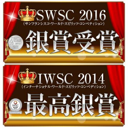 上等梅酒はIWSC2014プロの声(IWSC審査員コメント)