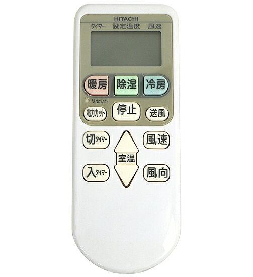 【中古】HITACHI エアコンリモコン RAR-4Z3 美品