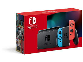 【キャッシュレスで5%還元】任天堂 Nintendo Switch 新モデル HAD-S-KABAA ネオンブルー・ネオンレッド