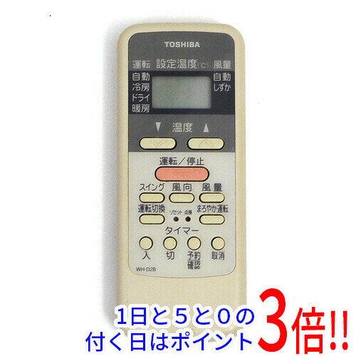 【中古】TOSHIBA エアコンリモコン WH-D2B
