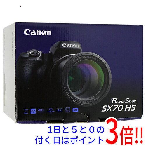 【中古】CANON製 PowerShot SX70 HS 2030万画素 美品 元箱あり
