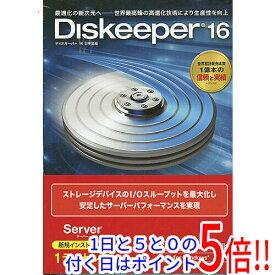 【エントリー&カード利用で最大12倍! 10/1〜10/31まで!】Diskeeper 16J Server