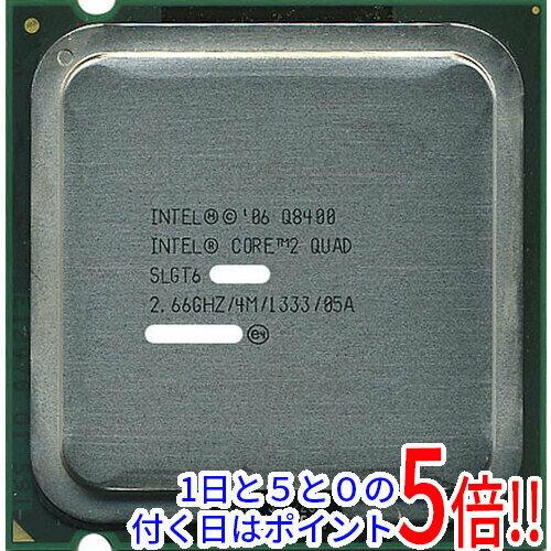 【中古】Core 2 Quad Q8400 2.66GHz FSB1333 LGA775 SLGT6