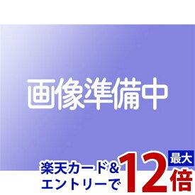 【新品訳あり(箱きず・やぶれ)】 HP インクカートリッジ 69ml HP728 F9J64A マットブラック