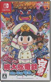 桃太郎電鉄 〜昭和 平成 令和も定番!〜 Nintendo Switch