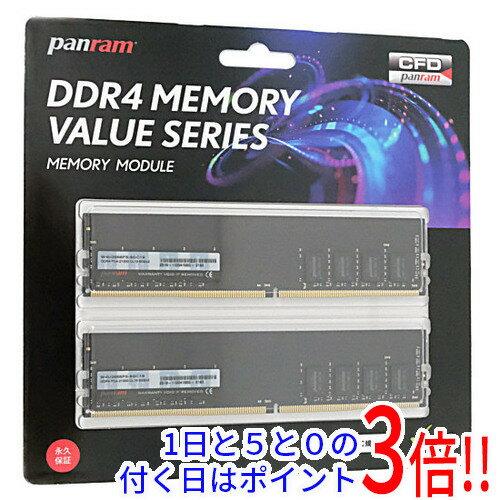 CFD Panram W4U2666PS-8GC19 DDR4 PC4-21300 8GB 2枚組