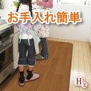 キッチン フローリング ビニール