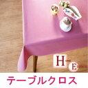 無地テーブルクロス(ビニール+布)切り売りピンク SMA101【約130cm巾×約170cm長】