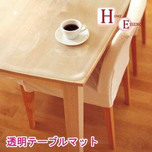 透明テーブルマット(1.0mm厚)【約90cm×120cm】