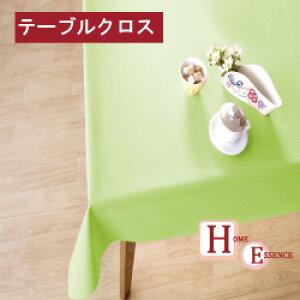 無地テーブルクロス(ビニール+布)☆業務用反売り☆ライムグリーン SMA103【約130cm巾×約20m】