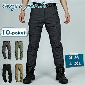 カーゴパンツ メンズ ズボン ミリタリー イージー ワークパンツ 10ポケット 大きいサイズ メンズ パンツ ゆったり パンツ S-XL Cargo Pants MENS アメカジ