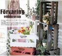 スパイス ウッドボックス3個セット forvaring-box 【アンティーク 木箱 ジャンクウッド 収納ボックス】【送料無料】