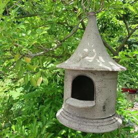 【バードハウス】とんがり屋根の鳥小屋★吊り下げタイプ 【86481】【アイアン バードフィーダー ガーデンオーナメント オブジェ 小鳥 野鳥】【東洋石創】