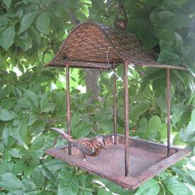 【バードバス】ハウス型バードフィーダー 吊り下げタイプ ★屋根のついた小鳥のエサ台【37111】【アイアン バードフィーダー ガーデンオーナメント オブジェ 小鳥 野鳥】【東洋石創】