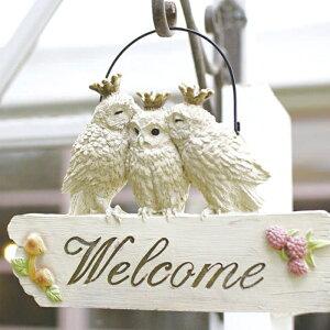 【ガーデンオーナメント】ウェルカムアニマルズ ウェルカムプレート(L)Owl KH-60980【KISHIMA キシマ】【置物 フクロウ ふくろう 動物 】