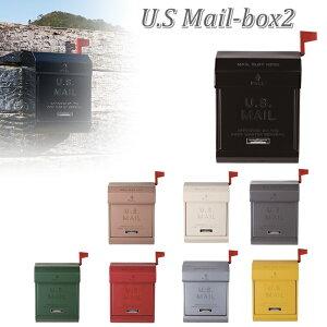 【ポイント10倍】 U.S. Mail box2 (ユーエスメールボックス2 USメールボックス2) TK-2078 ARTWORKSTUDIO (アートワークスタジオ) 郵便ポスト 壁付け 壁掛け / 北欧風 北欧デザイン アメリカン【送料無料