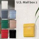 【ポイント10倍】 U.S. Mail box2 (ユーエスメールボックス2) TK-2078 ARTWORKSTUDIO (アートワークスタジオ) 郵便ポスト 壁付け 壁掛…