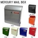 【ポイント10倍】 MERCURY MAIL BOX マーキュリーメールボックス 【POST 郵便ポスト 壁掛け式 郵便 郵便受け メールボックス】【送料無…