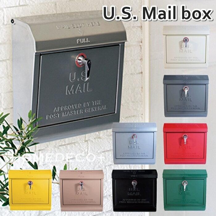 【ポイント10倍】【ポスト 郵便受け】 U.S. Mail box (ユーエスメールボックス) TK-2075 ARTWORKSTUDIO (アートワークスタジオ) 【送料無料】【NP後払いOK】郵便ポスト 壁付け 壁掛け / 北欧風 北欧デザイン アメリカン