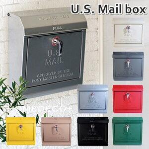 【ポイント10倍】 U.S. Mail box (ユーエスメールボックス USメールボックス) TK-2075 ARTWORKSTUDIO (アートワークスタジオ) 郵便ポスト 壁付け 壁掛け / 北欧風 北欧デザイン アメリカン【送料無料】