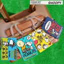 SNOOPY スヌーピー ICカード 対応 ラゲッジタグ 定形外郵便配送専用商品で送料無料 人気のかわいいスヌーピーグッズ