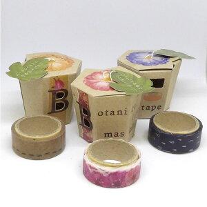 香る マスキングテープ 水玉 花 アリ の3種類詰め合わせセット 丈夫な和紙使用 定形外郵便配送専用商品(送料無料)カミオジャパン